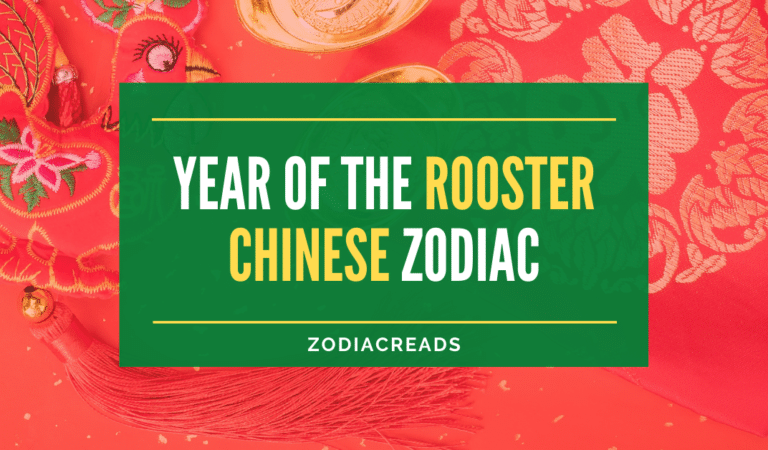 Year Of The Rooster – Chinese Zodiac Sign